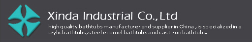 bathtub manufacturer